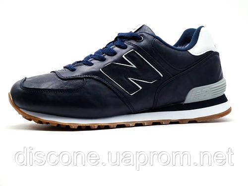Кросcовки зимние New Balance, мужские, кожа, темно-синие