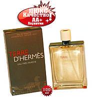 Hermes Terre D'Hermes eau tres Fraiche Хорватия Люкс качество АА++ гермес терра фреш