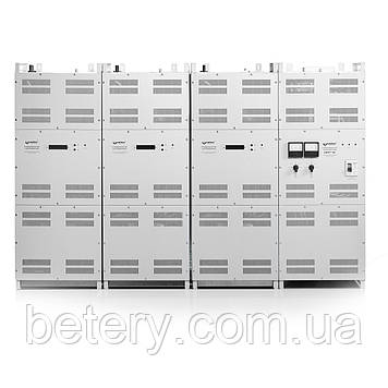 Volter™-200птc