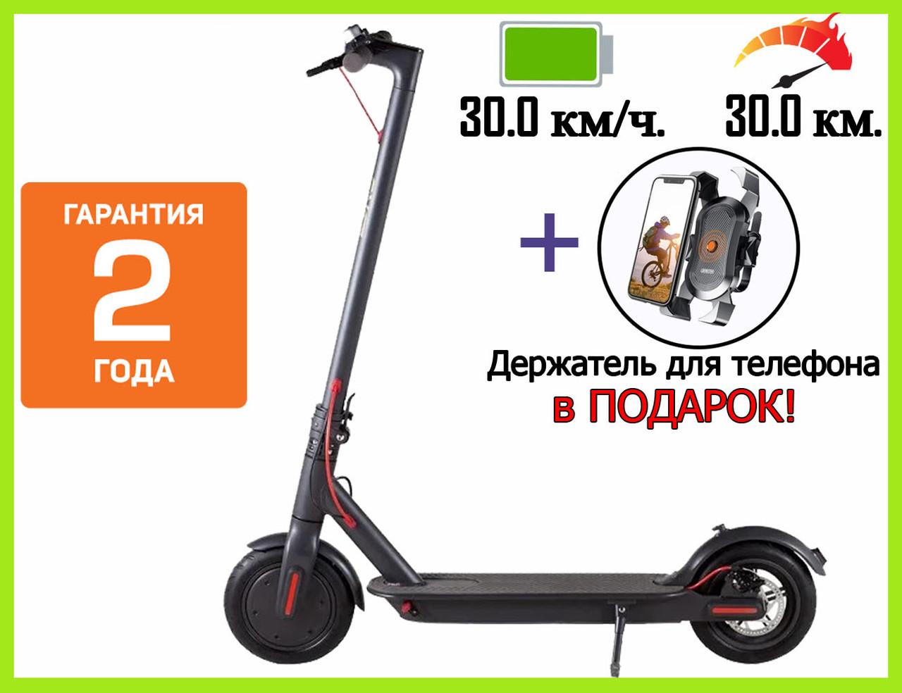 "Электросамокат Crosser E9 Premium pro 10"" 500 Ват. ОРИГИНАЛ! Black черный."