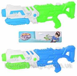 Водяной бластер MR для детей Water Gun