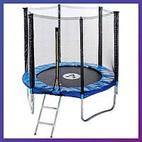 Батут детский для дома с защитной сеткой с лестницей Atleto 183 см диаметр синий
