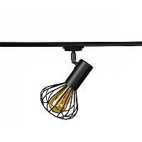 Светильник трековый MSK Electric Lotus в стиле лофт NT 14151-1 BK