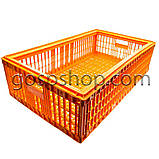 Ящик для перевозки живой птицы 96х57х27 (открытый), фото 2