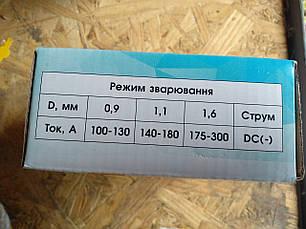 Дріт зварювальний порошковий X-Treme professional AWS A5.20: E71T-11 0,9 мм 1кг., фото 3