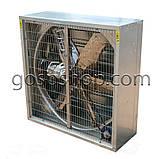 Осевой промышленный вентилятор для c/х 1380х1380 мм, фото 2