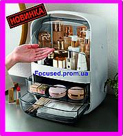 Органайзер для косметики 5 секций для хранения косметики для макияжа косметический