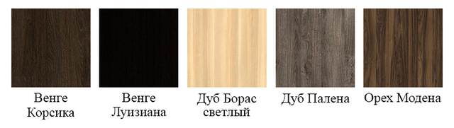 Цветовая гамма стола l-27