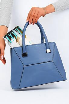 Сумка женская синяя AAA 123320S