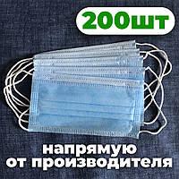 Маски медицинские, Защитные маски, синие, паянные. Произведенные на заводе. Не шитые. 200 шт/упаковка