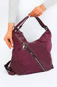 Сумка-рюкзак женская бордовая AAA 123312S