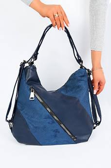 Сумка-рюкзак женская синяя AAA 123311S