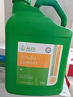 Десикант Альфа-Дикват 10 л (Alfa Smart Agro)