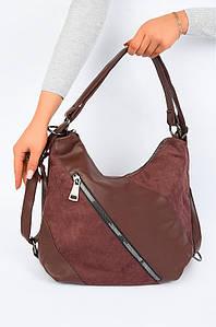 Сумка-рюкзак женская коричневая AAA 123310P