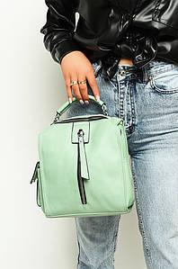 Сумка-рюкзак женская мятная AAA 123327P