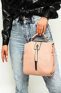 Сумка-рюкзак женская пудра AAA 123329P