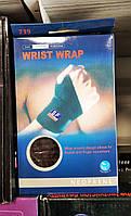 Напульсник Неопреновий з Фіксатором Wrist Wrap, бандаж на руку