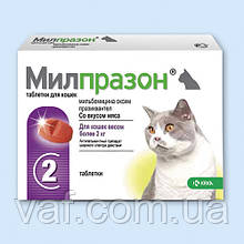 Таблетки от глистов для котят и кошек Милпразон (Milprazon) весом 2-8 кг