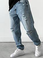 Мужские джинсы рваные МОМ светло-синие