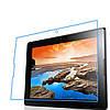 Матовая защитная пленка Ultra Screen Protector для Lenovo Tab 2 A10-70L