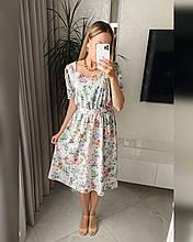 Нежное летнее платье миди Ткань софт Размер 42 44 46 48 50 52 54 56 В наличии 3 цвета