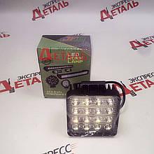 LED-фара робочого світла