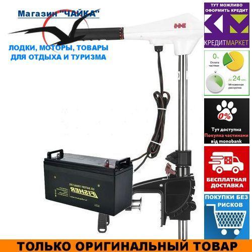 Электромотор для лодки Haibo D-44lbs; 12V; GEL аккумулятор 12V; 100a/h. Лодочный электромотор Хайбо 44;