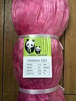 Сетеполотно Panda Brand 25х0,15х200х200