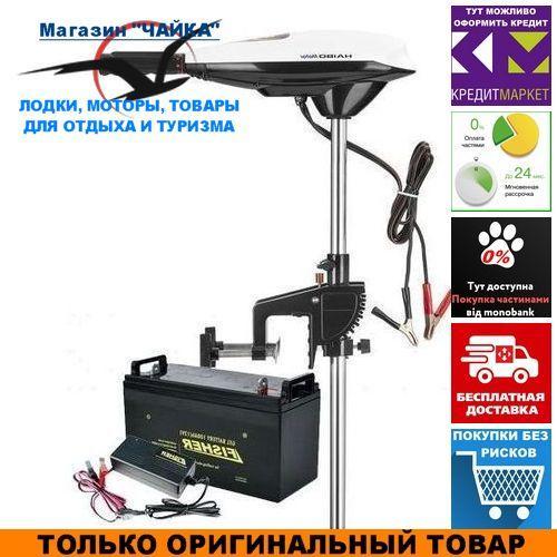 Электромотор для лодки Haibo ET-44lbs; 12V; GEL аккумулятор 12V; 120a/h. Зарядка 10A. Лодочный электромотор