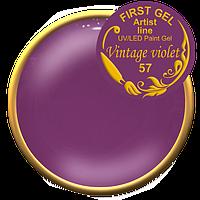 Гель краска vintage violet first