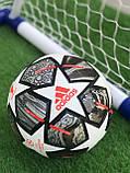 Футбольний м'яч для гри у футбол спортивний ігровий Футбольний м'яч Adidas Champions Liga Final 2021, фото 2