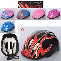 Шлем MS 0014 (20шт) 26-20-13см, 6 отверстий, размер средний, 8 видов, в кульке, 25-43-16см