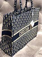 Дорожня сумка DIOR BOOK TOTE (репліка), фото 1