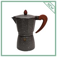Гейзерная кофеварка алюминиевая  для плиты A-PLUS на 9 чашек(2086) Мраморная