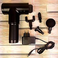 Портативный ручной массажер для тела Fascial Gun KH-320 Черный Оригинальные фото