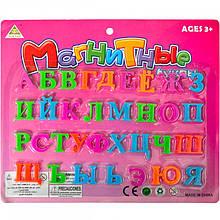 Буквы на магните маленькие 634B