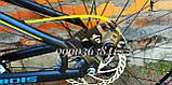 Велосипед ardis Unicorn 27, 5, фото 6
