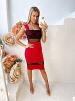 Жіноче плаття з сіткою