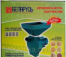 Кормоизмельчитель Беларусь ДКЗ-4200., фото 2