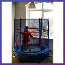 Детский батут для дома с защитной сеткой Atleto 140 см диаметр синий