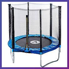 Батут детский для дома с защитной сеткой Atleto 183 см диаметр синий