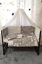 Бельё сменное для детской кровати Бант. 5 предметов + защита и балдахин