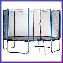 Батут для детей и взрослых для дома с защитной сеткой с лестницей Atleto 490 см синий с двойными ногами