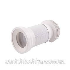 Гнучка труба для унітазу Lidz (WHI) 60 01 G001 01