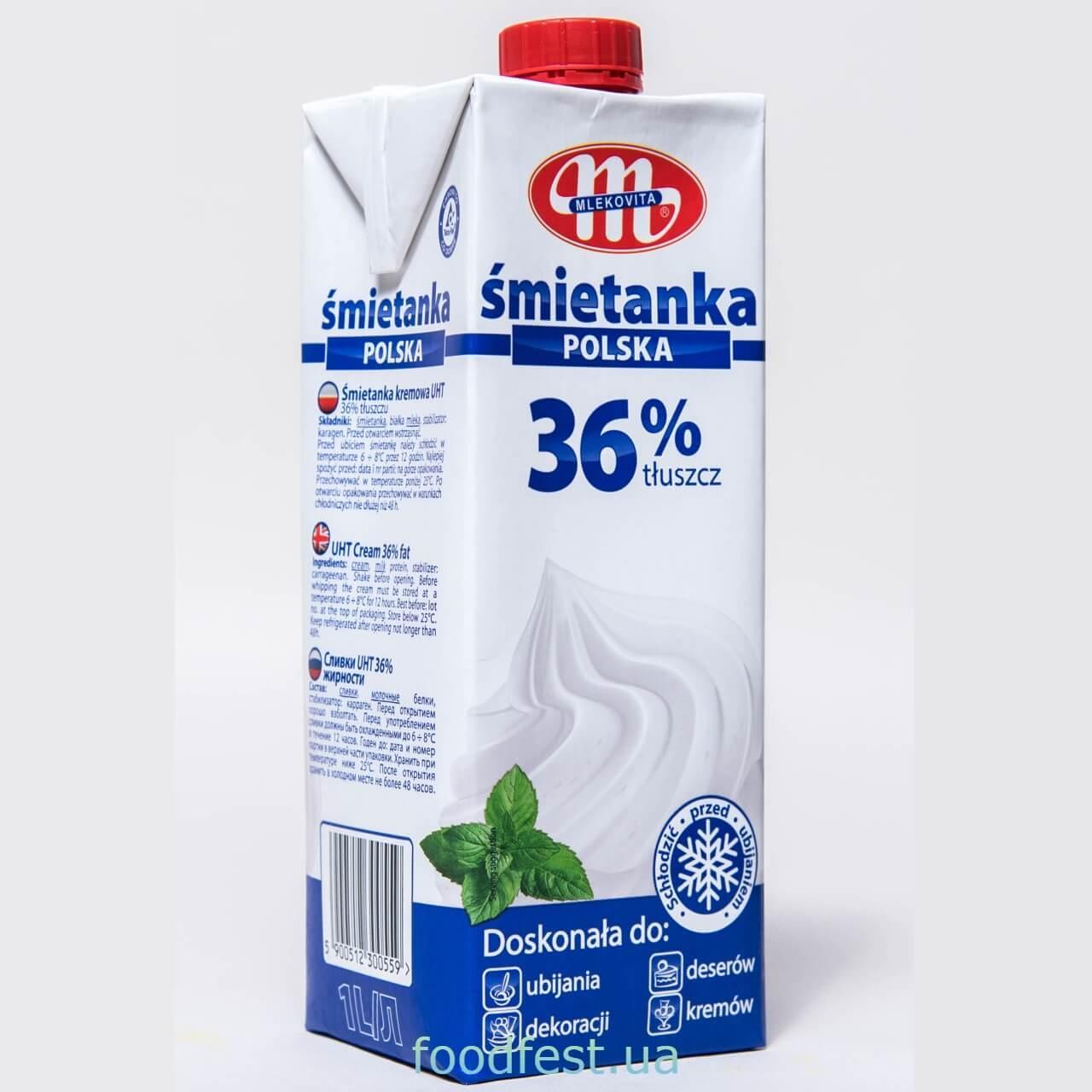 Сливки Smetanka 36% TM Mlekovita 1л