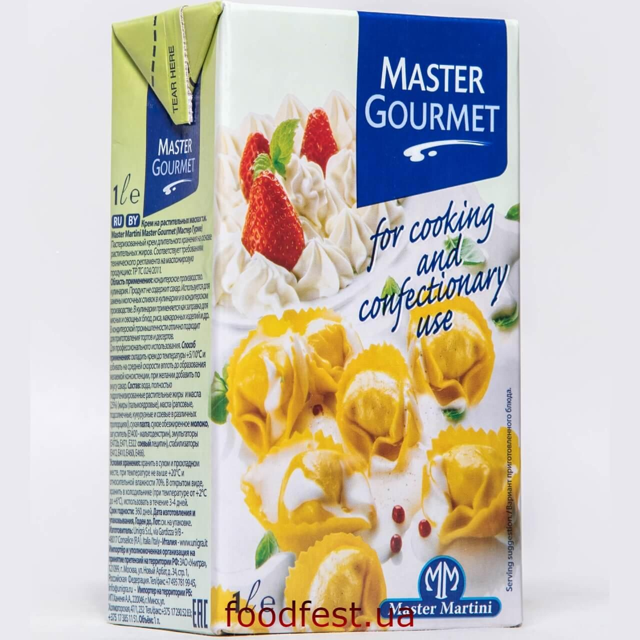 Сливки растительные без сахара 26% TM Master Gourmet 1л