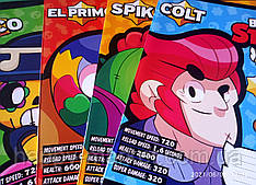 Тетрадь школьная 12# листов клетка цветная для мальчика МИКС