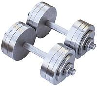 Гантели 2 по 22 кг разборные металл (металеві гантелі розбірні наборні наборные для дома металлические), фото 1