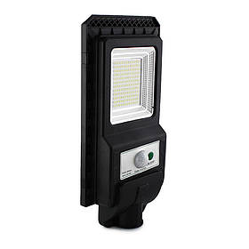 Уличный фонарь на столб Cobra solar street light JD S80 With Remote (пульт)