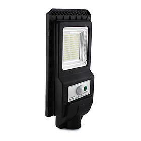Вуличний ліхтар на стовп Cobra solar street light JD S80 With Remote (пульт)